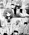 【エロ漫画】妹の様な幼馴染のJKを部屋に連れ込んだ男性教師は欲望抑えきれずエッチしちゃう!【無料 エロ同人】