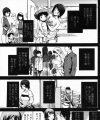 【エロ漫画】エアコン壊れたってJKの妹が涼みに来て一緒にアイスぺろぺろしてたら発情しだして近親セックスしちゃう兄妹w【無料 エロ同人】