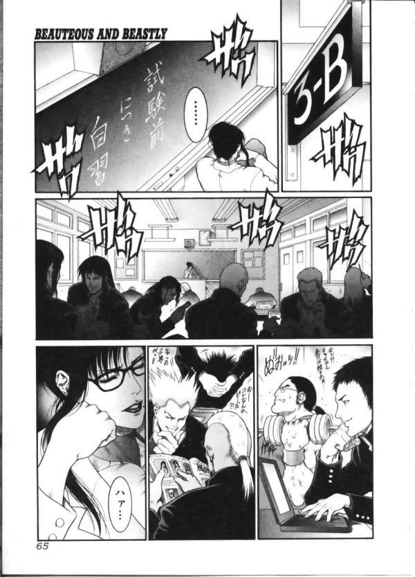 【エロ漫画】性欲が強すぎる女教師は欲求不満気味でマンコ弄りながら生徒達を見て餌食にしちゃう!【無料 エロ同人】