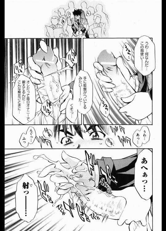 【エロ漫画】電車に乗ていると伝説の痴女が現れて背後から童貞チンポを手コキして射精させる!【無料 エロ同人】(3)