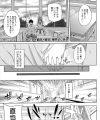 【エロ漫画】交際してからもなかなか手だしてこない奥手な先輩彼氏に悶々とするJKが授業中にローターオナニーさせられちゃうw【無料 エロ同人】