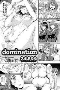 【エロ漫画】新人社員の巨乳ちゃんがキモデブの上司に処女を奪われてから性奴隷にされちゃってるw【無料 エロ同人】