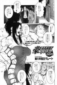 【エロ漫画】筋肉ムッキムキなスナックの美人お姉さんが画学生に顔面騎乗でクンニさせる!【無料 エロ同人】