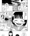 【エロ漫画】生意気な巨乳美女の女子マネージャーが男子部員2人にレイプをされてザーメンまみれにされてしまう!【無料 エロ同人】