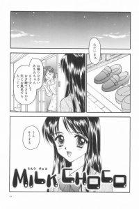 【エロ漫画】貧乳のロリ可愛い妹とお風呂でイチャイチャしつつアナルでセックスしちゃう兄妹w【無料 エロ同人】