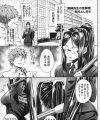 【エロ漫画】学校では風紀に厳しい女教師が家に帰ると恋人の義弟に甘えだす♡家では立場逆でマゾ調教されてますw【無料 エロ同人】