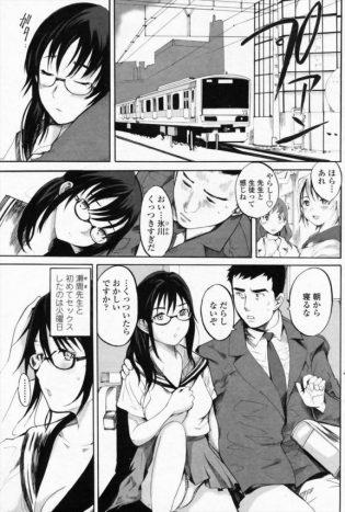 【エロ漫画】生徒や給食のおばちゃんとヤリまくる先生はついに逆レイプされてしまう!【無料 エロ同人】