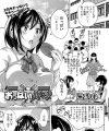 【エロ漫画】マネージャーが「皆が甲子園で優勝したら私のおっぱい見せてあげるから!」【無料 エロ同人】
