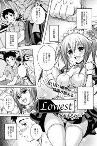 【エロ漫画】メイド喫茶で働いてたのはクラスの巨乳ツインテ女子。前回は2穴乱交セックスをただ見てることしかできなかったんだ…今日こそは…【無料 エロ同人】