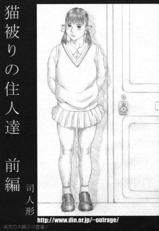【エロ漫画】初心な女子校生が寝込みを襲われて薬飲まされて男たちの欲望のままに鬼畜輪姦レイプされてしまう…【無料 エロ同人】