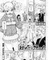 【エロ漫画】処女なJKは友達のお兄さんに処女卒業をお願いして無事にセックスしちゃうw【無料 エロ同人】