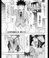 【エロ漫画】電車に乗ていると伝説の痴女が現れて背後から童貞チンポを手コキして射精させる!【無料 エロ同人】