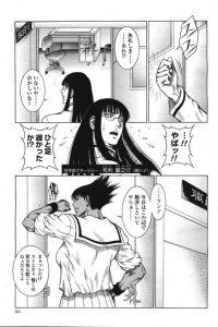 【エロ漫画】男が怖いJKは保険の先生に相談すると、おっぱいあるのにチンポがある変態先生と変態セックスする事に!【無料 エロ同人】
