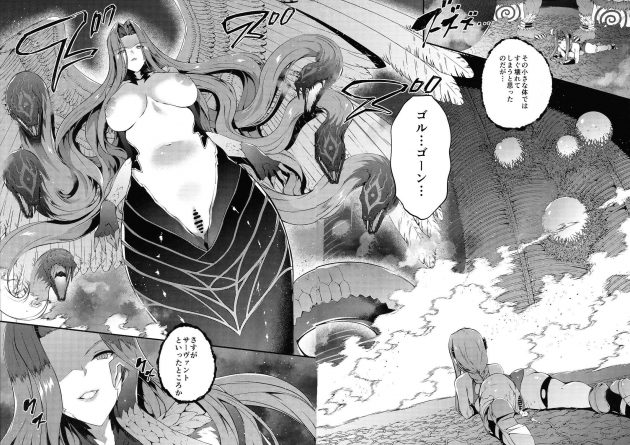 【エロ同人 FGO】メドゥーサランサーが魔獣に敗北して陵辱レイプ…さらにゴルゴーンが放った触手に犯されまくって崩壊していく…【無料 エロ漫画】(6)