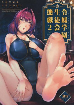 【エロ同人誌】令嬢のスケベなJKにセックス相手としてバイトすることになって…競泳水着姿でチンポ痴女られるM男w【無料 エロ漫画】