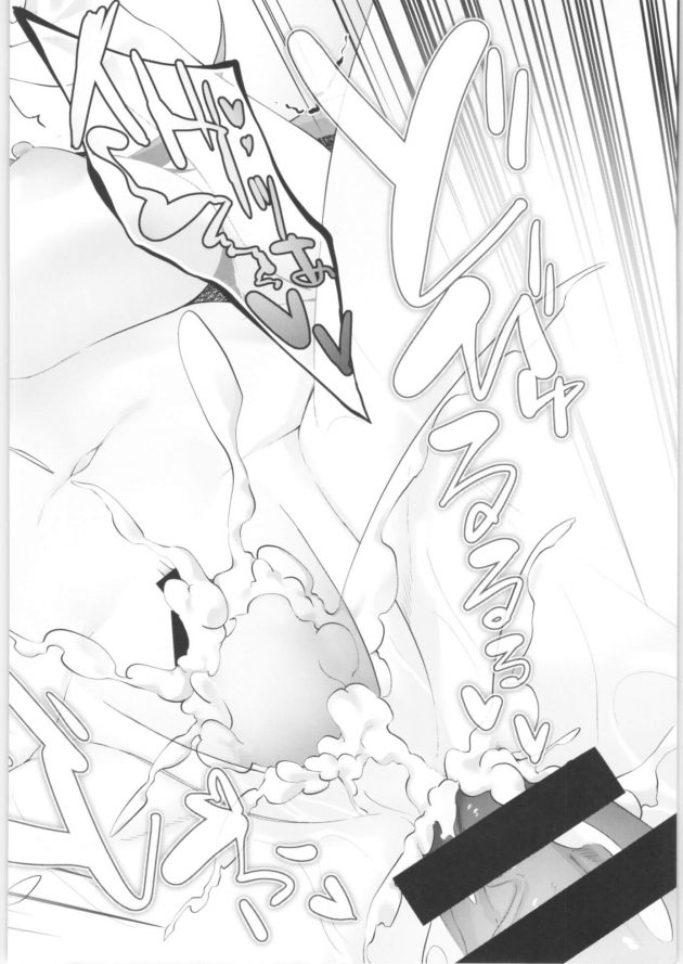 【エロ同人誌】正義の為に戦っていた戦士達が、次々に闇に堕ちていく。最後に残ったレッドは捕らえられ、体感で年単位の調教を受けるが…【無料 エロ漫画】(54)
