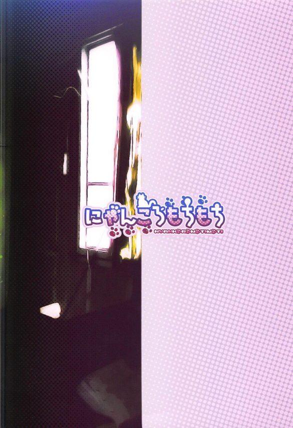 【エロ同人 東方】パチュリーに巨乳にされたレミリアお嬢様が魅力過ぎて執事がおっぱい揉んでパイズリさせる!【無料 エロ漫画】(22)
