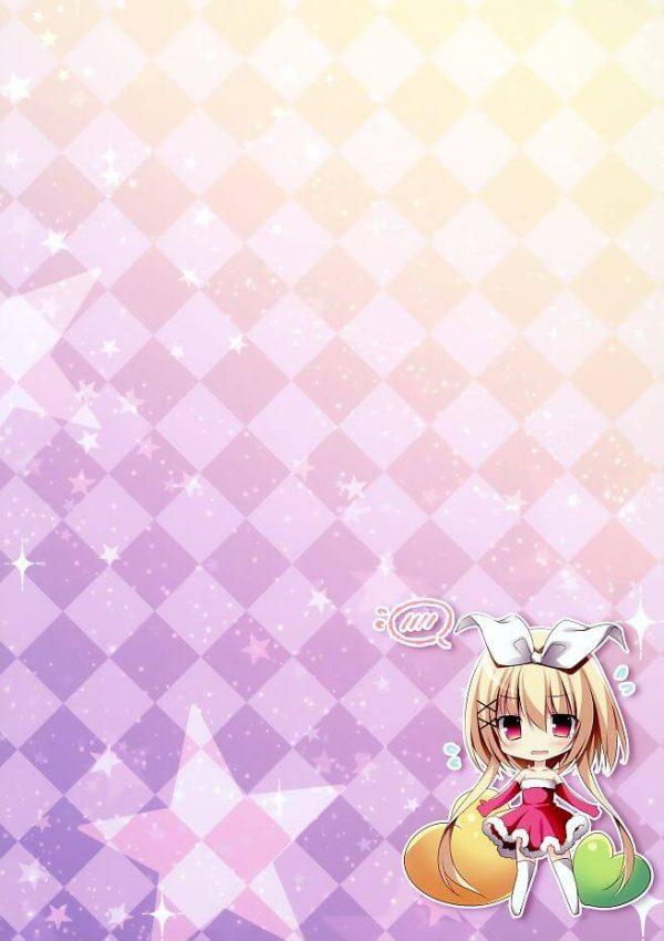 【エロ同人誌】可愛い女の子たちのメイド服姿多めな美麗フルカラーイラスト集!【無料 エロ漫画】 (2)