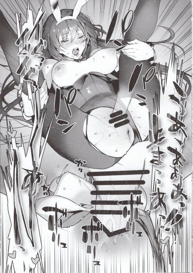 【エロ同人 FGO】性欲を催したらいつでも手伝ってやるからな♡スカサハ・スカディが今度はバニーコスでエッチさせてくれちゃう♡【無料 エロ漫画】(16)
