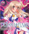 【Fate/kaleid liner プリズマ☆イリヤ エロ漫画・同人誌】生徒指導室に呼び出されたイリヤとクロエだったが・・・・