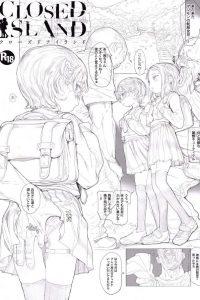 【エロ同人誌】ちっぱいロリの美少女たちがキモ男に拉致られてクンニでイカされたりイラマチオで嘔吐しちゃうw【無料 エロ漫画】