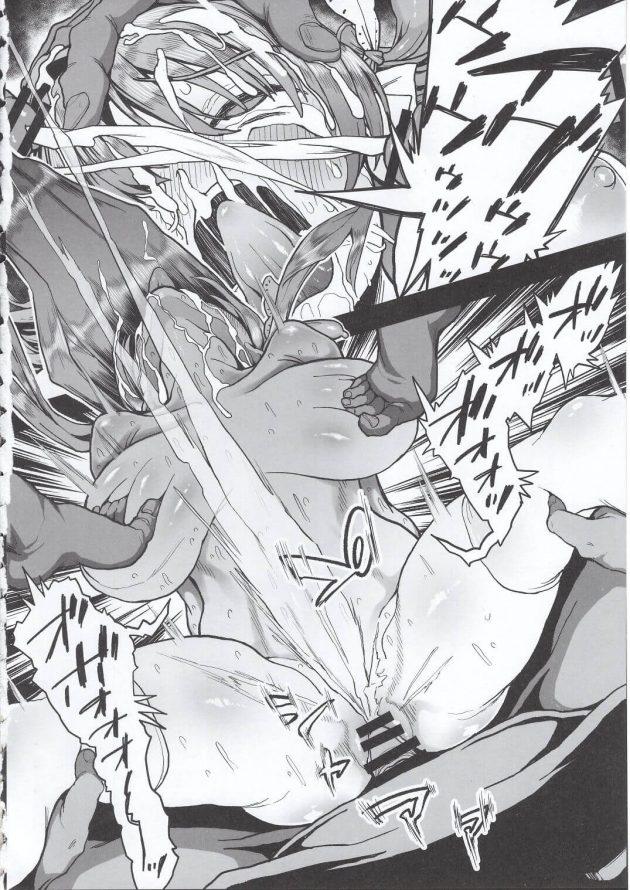 【エロ同人誌】好きな男子を姉に取られたと思ったJK、はDQN男子たちを姉に仕向けてレイプさせる…エスカレートしてみんなの肉便器にされてしまう姉…【無料 エロ漫画】(13)