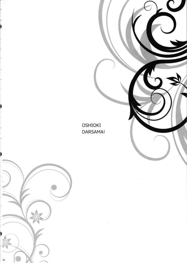 【エロ同人 ガルパン】敗北してスポンサーにエッチなお仕置されてしまうダージリン!【無料 エロ漫画】 (3)
