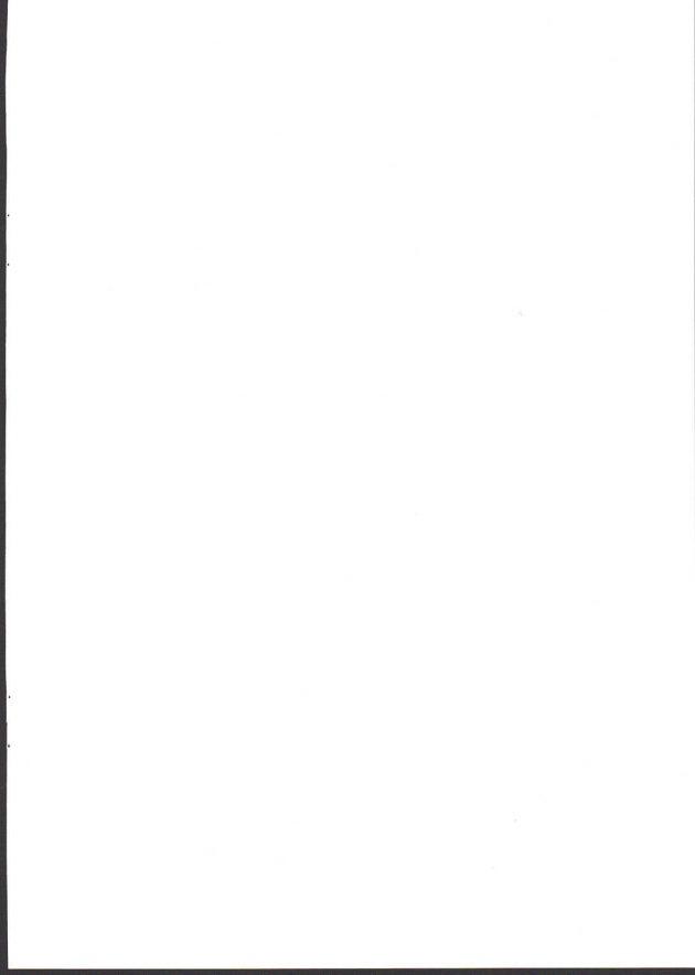 【エロ同人 グラブル】グランの部屋に勝手に入ってたアルル、なんで下履いてないんですか!そのまま後ろから犯されて口内射精されてしまうw【無料 エロ漫画】(2)
