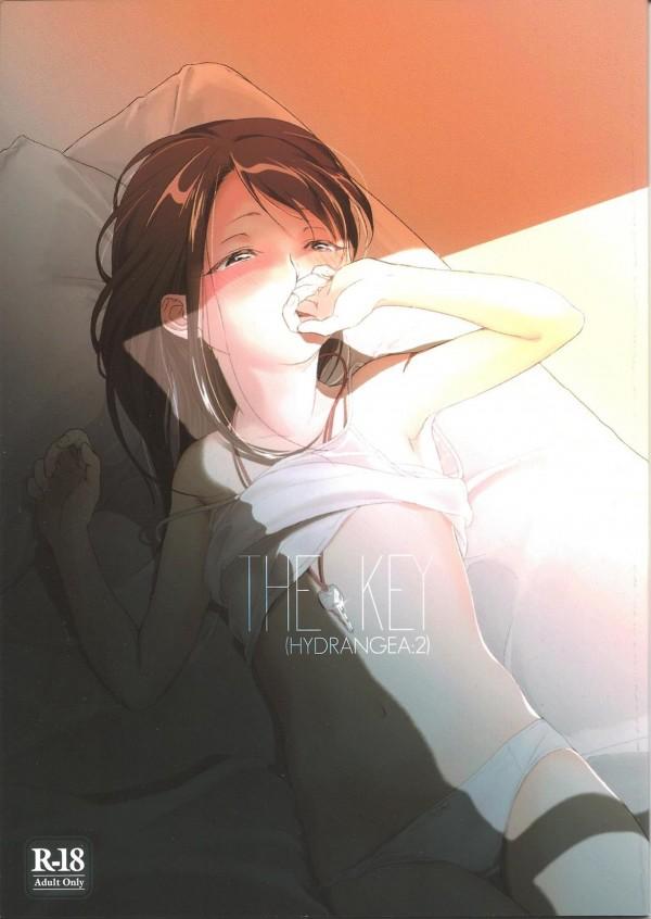 【エロ同人誌】心に傷負ったパイパンちっぱいの制服少女と中出しSEX!【無料 エロ漫画】
