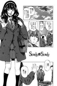 【エロ漫画】学校でも大人気の美人な姉は弟の事を密かに思っていた。【無料 エロ同人】