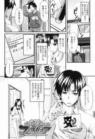 【エロ漫画】謎の薬を飲んでしまった弟はショタ化してしまい、姉とおねショタエッチする事に!【無料 エロ同人】