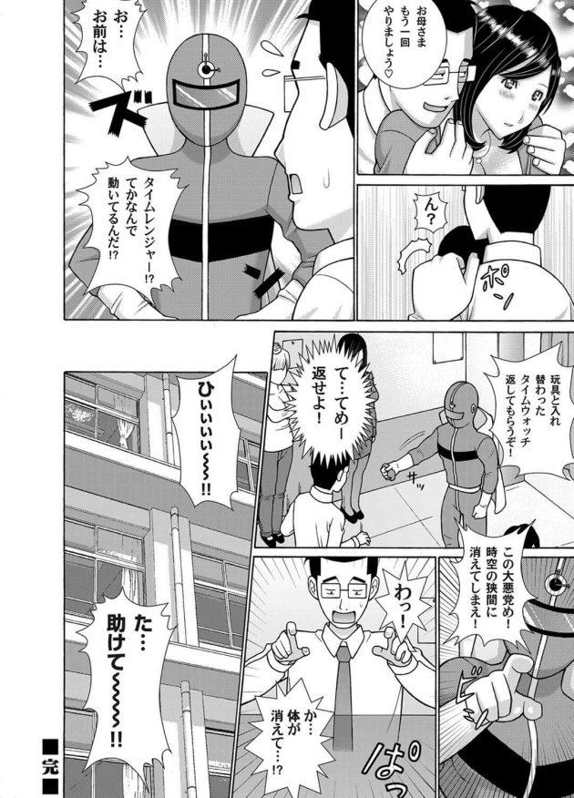 【エロ漫画】小学校の授業参観日に教師は時間を止めて巨乳人妻を犯しまくり~!【無料 エロ同人】 (18)