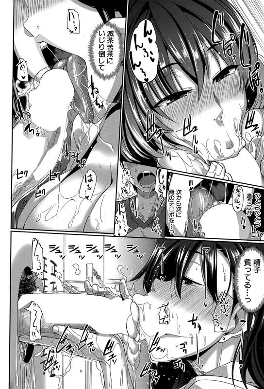 【エロ漫画】サキュバス邸に厄介になり始めて数日、昼夜問わずの精液搾取にもそれなりに慣れ…結構充実していますw【無料 エロ同人】(16)