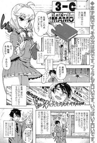 【エロ漫画】最近やけに冷たい彼女の先輩女子と個室のトイレでイチャらぶエッチするw【無料 エロ同人】