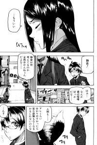 【エロ漫画】JKの静香と喧嘩ばかりの秋彦はアンティークショップで伊達眼鏡を買い、かけてみると知り合いがみんな獣耳に…【無料 エロ同人】