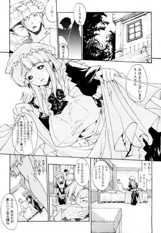 【エロ漫画】キースは絵を描いているとレンカがセックスすると言い、貧乳のレンカは69でフェラをする。【無料 エロ同人】