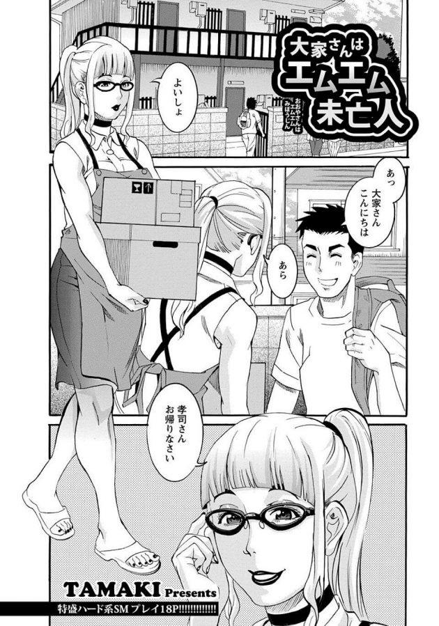 【エロ同人誌】巨乳妹が学校でお兄ちゃんとエッチしようと待ってたら目隠しされて違う人とセックスしちゃった!【無料 エロ漫画】