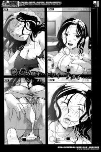 【エロ漫画】隣のお姉さんの飲んでたら寝ちゃったからマンコを撮影してパイズリで顔射して睡眠姦しちゃったw【無料 エロ同人】