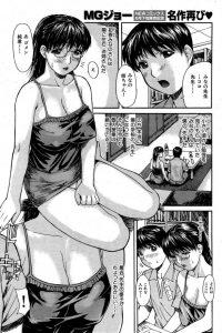 【エロ漫画】幼い頃から勉強見てくれてた近所のお姉さんが最近誘惑してるとしか思えない…着替えを見たら僕も裸にされてついにエッチしちゃう展開にw【無料 エロ同人】