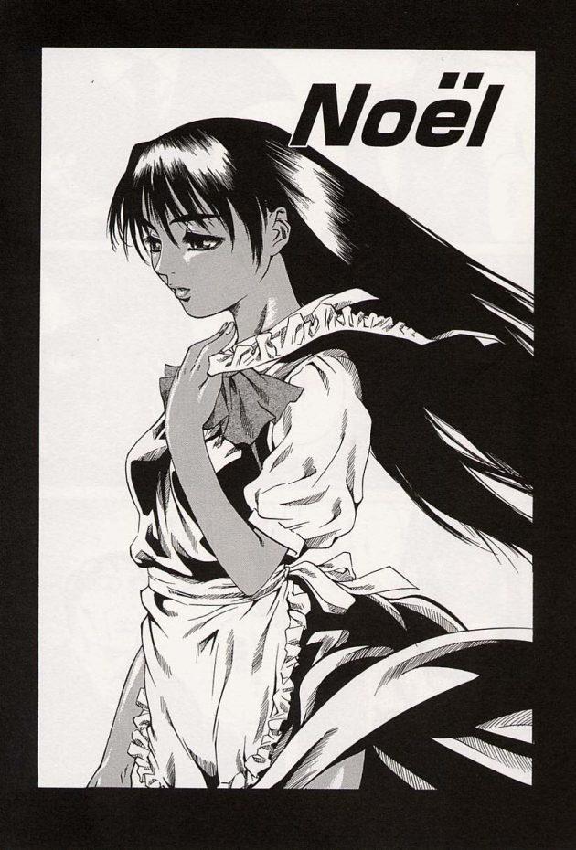 【エロ漫画】ちっぱいロリなメイドの少女が主の取引相手のおっさんに報酬として差し出されて種付けされちゃうw【無料 エロ同人】