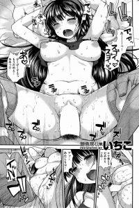 【エロ漫画】紫苑が男の部屋で見つけたエロ本を見て沢山中出ししたら精液の味を覚えるのかと言い、やってみる事になり…【無料 エロ同人】