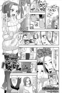 【エロ漫画】お風呂でバイブを使ってオナニーしていると兄の友達が入ってきちゃうw【無料 エロ同人】