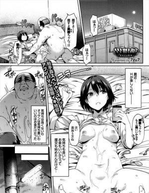 エロ 漫画 ピンサロ