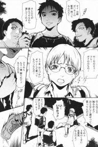 【エロ漫画】ガキの頃から気弱男子を守ってきた幼馴染女子。腕っぷしと気は強いけど女らしさ足りない…と泣き出す彼女を抱きしめてイチャラブH!【無料 エロ同人】
