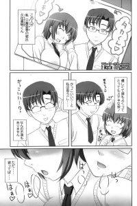 【エロ漫画】JKの亜季の彼氏の貴明は性欲絶倫で学校の屋上で休み時間に中出しすると昼休みも屋上でセックスを始める。【無料 エロ同人】