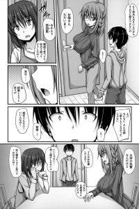 【エロ漫画】姉弟の悠太は姉の悠加里の結婚話を聞いて部屋で姉の制服を抱いて泣きながらオナニーしている所を姉に見られ…【無料 エロ同人】