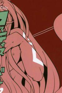 【エロ同人誌】豹族の獣人の古い習わしで、盛りのついたオスの発情を清めるためその身を犠牲にするメス。全員シコるの我慢した戦闘力高めのちんぽで…♡【無料 エロ漫画】