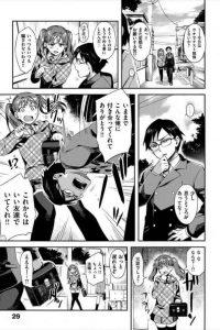 【エロ漫画】彼氏にフラれない様にアプローチしちゃうJKだが、実は彼氏はド変態だった!?【無料 エロ同人】