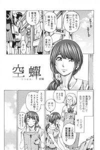 【エロ漫画】地元の女子校に赴任して以来刺激に飢えていた女教師…美人な女生徒に欲情してオナニーしてたら彼女に見られてレズエッチな展開にw【無料 エロ同人】