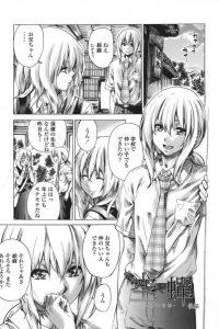 【エロ漫画】紗子先生とレズの関係になったJKの絵麻にはそっくりな兄がいます。入れ替わった二人はそれぞれ逆の相手とH…【無料 エロ同人】